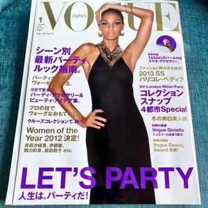 Joan Smalls Vogue Japan January 2013 No. 161